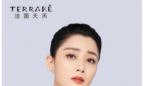 Terraké法国天芮正式上线首支代言人TVC大片 精准诠释全新品牌态度